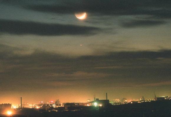 Luna Sobre Mongolia