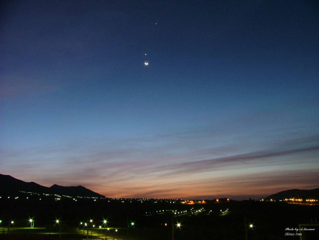 La Luna sobre Shiraz
