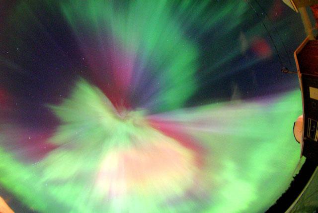 cielo multicolor auroral Corona