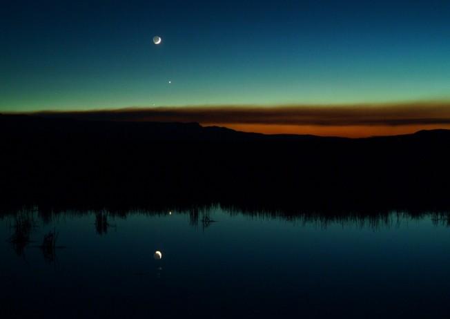 Reflejos del Sistema Solar Interno