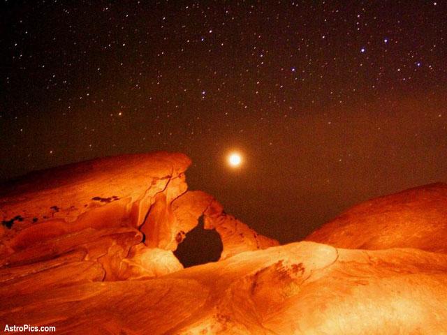 Marte tendrá una apariencia normal en Agosto