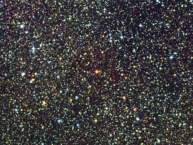 Proxima Centauri: La Estrella Más Cercana