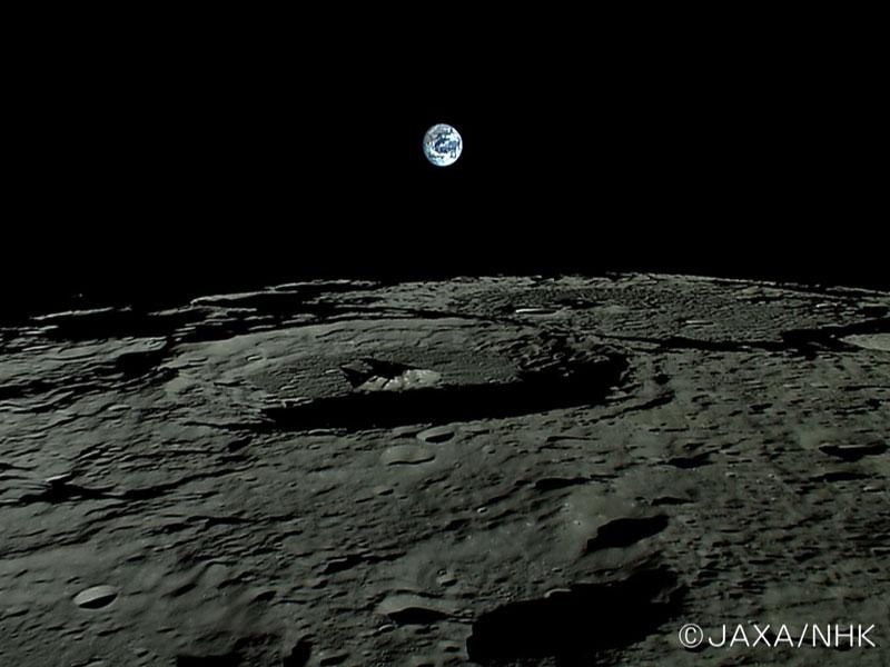 Salida de la Tierra desde la sonda en órbita lunar Kaguya