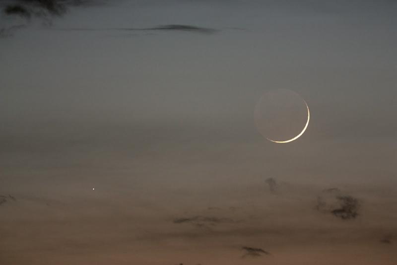 La Luna se encuentra con Mercurio
