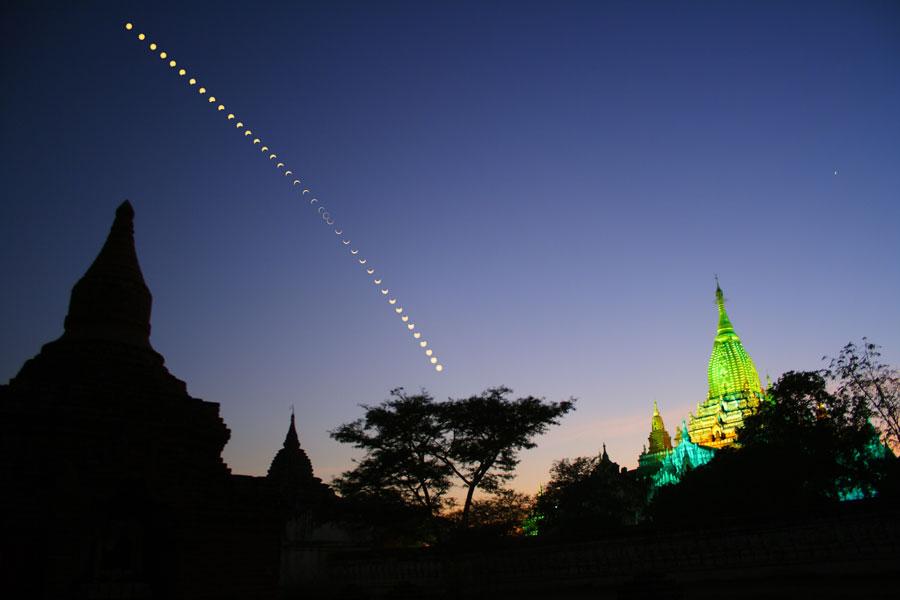 Eclipse anular sobre Myanmar