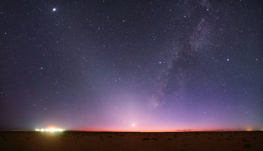 Luces celestes sobre Libia