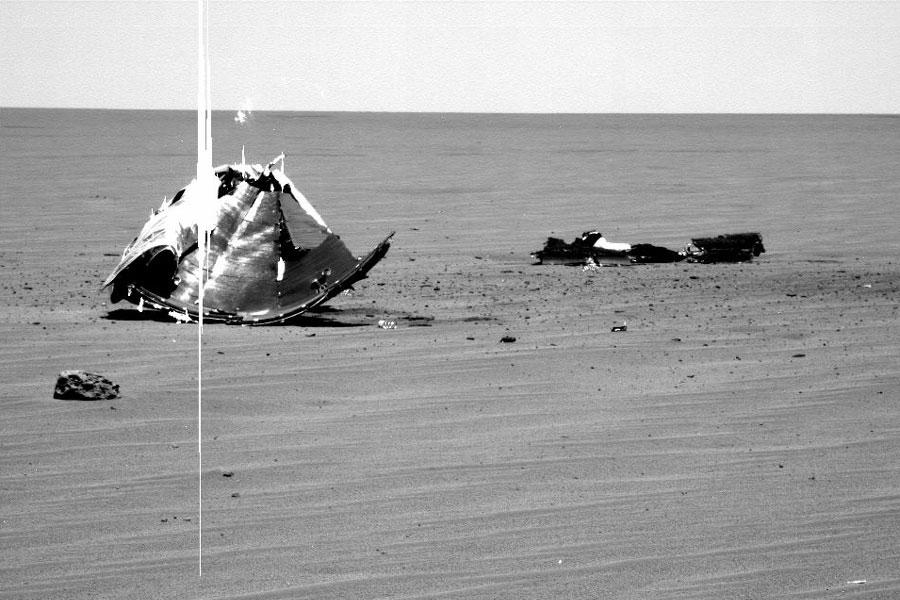 Metales en las llanuras de Marte