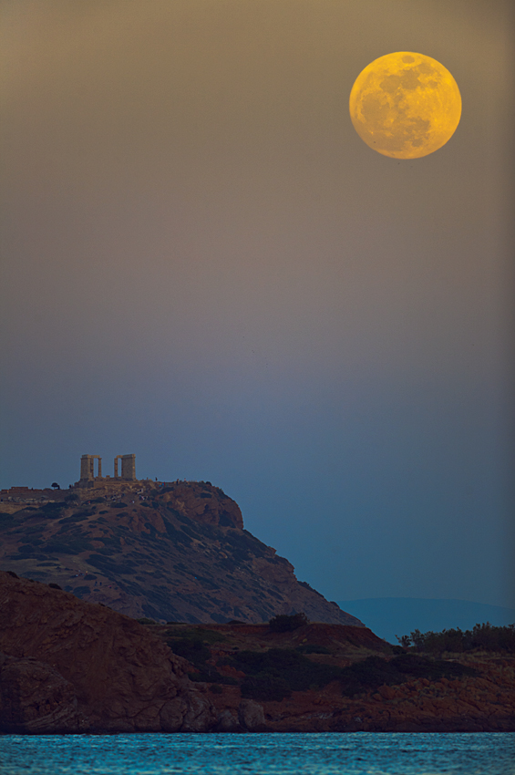 Luna llena en perigeo