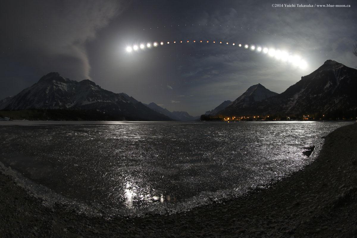 2015 September 28 - Total Lunar Eclipse over Waterton Lake
