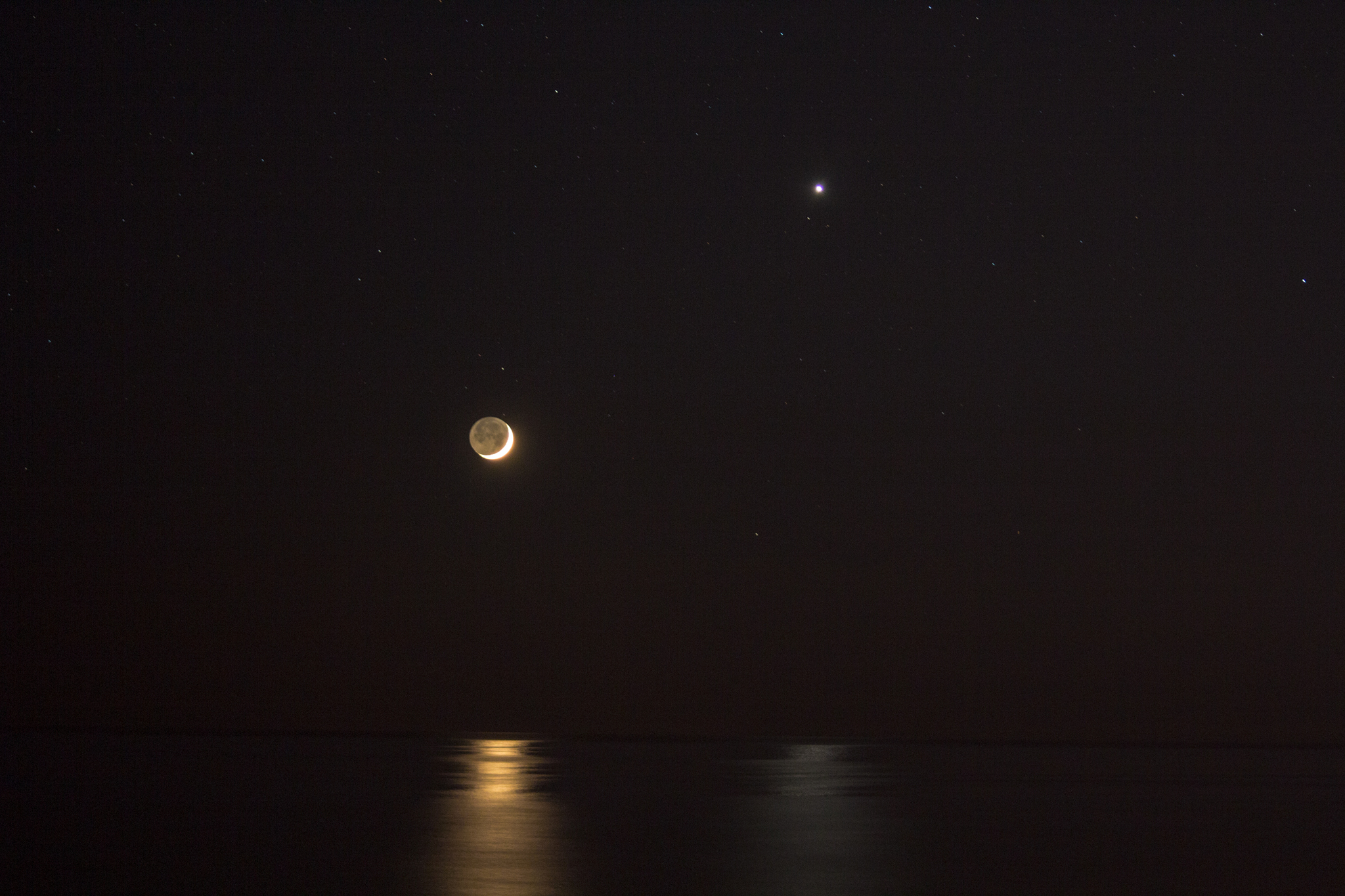 [ASTRONOMIA]   Reflections of Venus and Moon