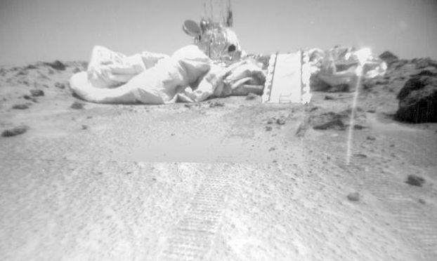 Perspectiva desde Sojourner: La Estación Conmemorativa Sagan
