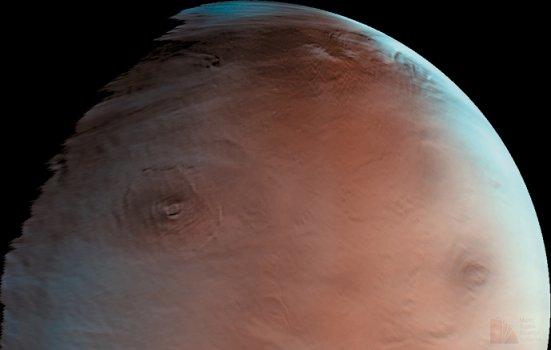 Buenos Días, Marte