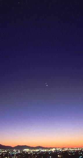 Una conjunción de Júpiter y Venus