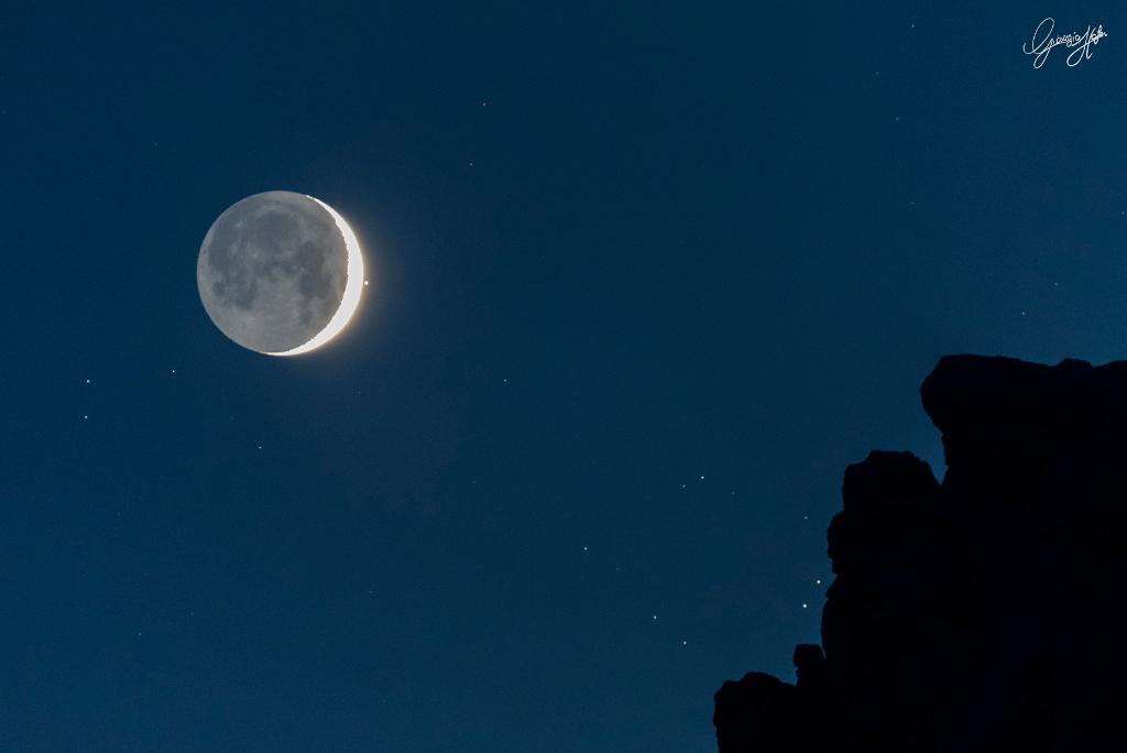 nasa night sky mezza luna - photo #15